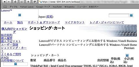 201305280000.jpg