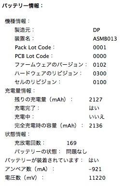 201305282312.jpg
