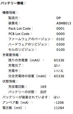 201305282314.jpg