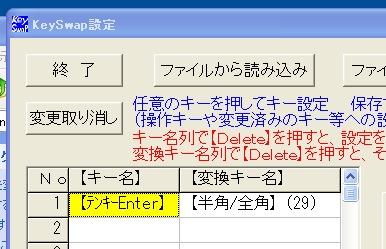 201305300014.jpg