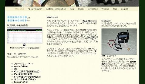201305300015.jpg