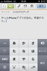 IMG_0003.jpg