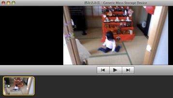 iMovieScreenSnapz003.jpg