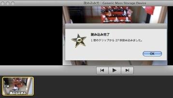 iMovieScreenSnapz004.jpg