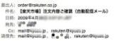 MailScreenSnapz002.jpg