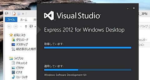 Parallels DesktopScreenSnapz016.jpg