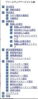 SafariScreenSnapz005.jpg