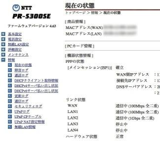 SafariScreenSnapz008.jpg