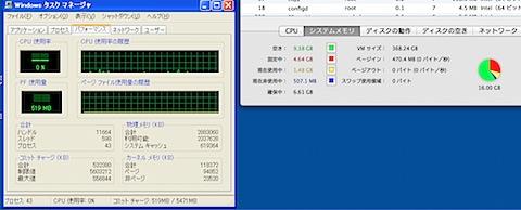 desktop.tiff