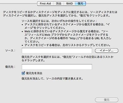 DISKScreenSnapz001.jpg