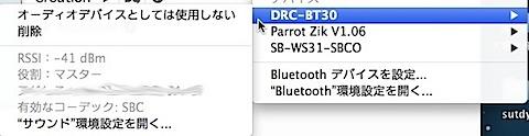 DT30001.jpg