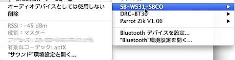WS31001.jpg