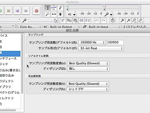 AudacityScreenSnapz001.jpg