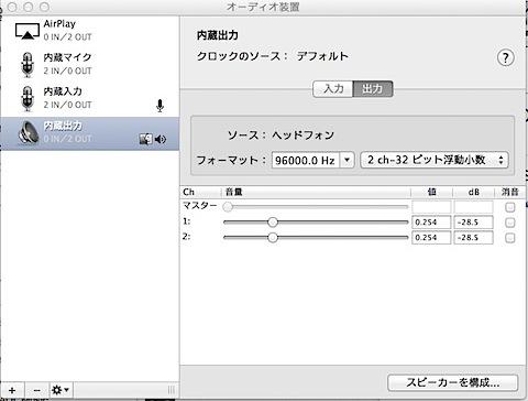 SafariScreenSnapz020.jpg